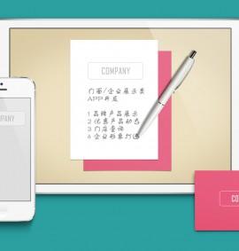 app-company